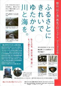 sioirizyosaku01-01_R